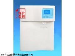 超纯水器(10L)/超纯水仪LDX-E10R