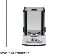 EXG-1104衡科電子分析天平110g/0.1mg