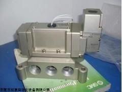 SMC大型5通電磁閥,正品SMC電磁閥現貨供應