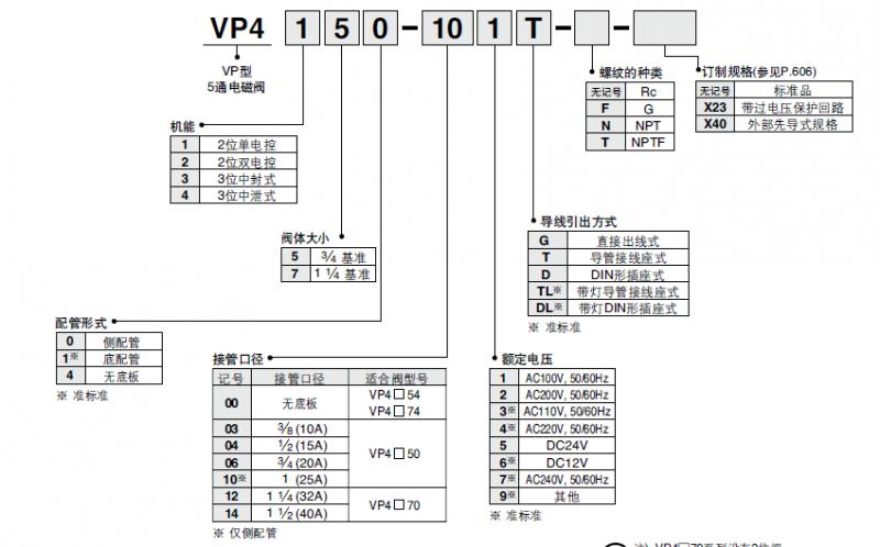 电路 电路图 电子 原理图 800_498