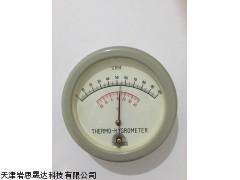 风海牌WHM5型毛发温湿度表,天津气象产whm5