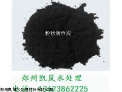 西安木质活性炭报价,颗粒活性炭厂家
