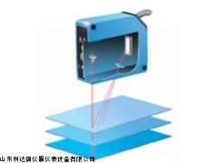激光位移传感器/激光距离传感器LDX-ODV