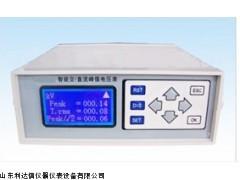 LDX-YXY-09 智能交/直流峰值电压表