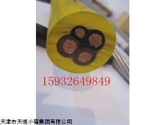 超低价格YQS小猫牌防水橡套电缆生产厂家