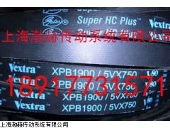 XPA2032带齿三角带,XPA2032,XPA2032