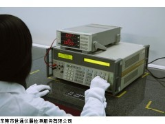 山西太原|太原计量检测公司|太原仪器计量校准检测机构