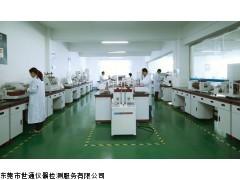 陕西仪器校准厂商 陕西仪器校正机构 陕西仪器校验公司
