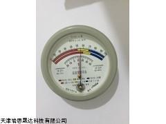 天津气象仪器产TY93-1型毛发晴雨表温湿度表温湿度计