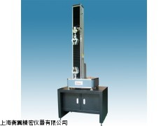 HY-0580 塑料拉力机