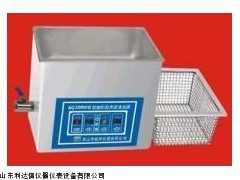 超声波清洗器LDX-KQ-700DB