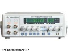 函数信号发生器/LDX-EE1641CEE1641B已经停产