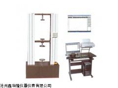 节能材料电子万能试验机,5-50KN电子万能试验