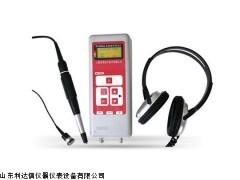 全国包邮智能轴承测试仪半价优惠LDX-HQ3-BT2000