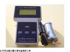 半价优惠有线水文流速测算仪新款LDX-NH-TYJ-2