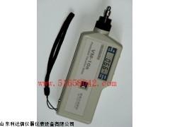全国包邮便携式测振仪新款LDX-CHY5-VM-10a