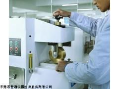 四川成都仪器校准厂商|成都仪器校正机构|成都仪器校验公司