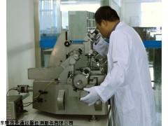 云南昆明仪器校准厂商|昆明仪器校正机构|昆明仪器校验公司