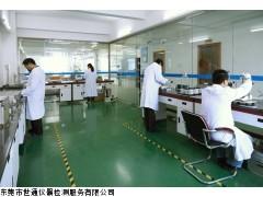 甘肃兰州仪器校准厂商|兰州仪器校正机构|兰州仪器校验公司