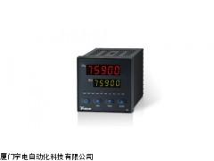 厦门宇电AI-759高精度人工智能温控器