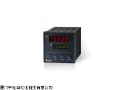 厦门宇电AI-756P高精度人工智能调节器