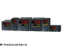 厦门宇电AI-733型高精度智能温控器