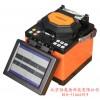 特价  光纤熔接机LDX-ZS1-AV6471A