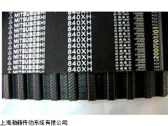 XPB1400三角带价格,XPB1400工业皮带