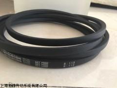 XPB1510/5VX600盖茨三角带,XPB1510
