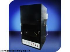 厂家直销酒精喷灯燃烧实验装置新款LDX-QS-M612C