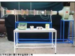 厂家 强迫对流管外放热系数实验仪LDX-TH-003