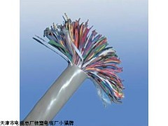 HYAC通信电缆50*2*0.4 报价
