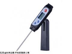 韩国HM食品温度计,电子测温仪价格厂家直销TM-500