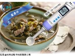 韩国HM电子盐度计厂家,食品盐度计,餐厅盐度计批发