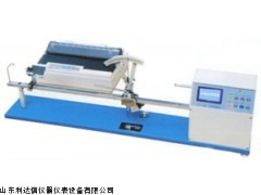 厂家直销纱线捻度机半价优惠LDX-CD-Y331A/Y33