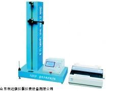 全国包邮电子单纱强力机新款LDX-CD-YG020型