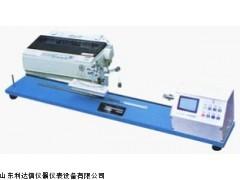 厂家直销纱线捻度仪半价优惠LDX-CD-YG15型