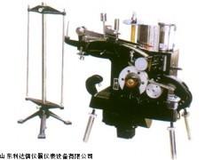 半价优惠条粗条干均匀度仪新款LDX-CD-Y311型