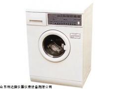 LDX-CD-YG701N型  厂家直销全自动织物缩水率试验机新款