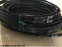 XPB2020/5VX800空调机皮带,XPB2020