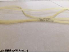 XPB2040/5VX810皮带,XPB2040三角带