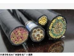 国标耐寒电缆 YVFRP耐寒电缆生产标准