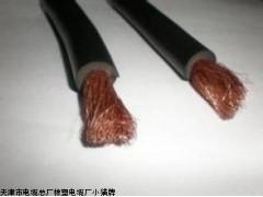天津耐寒电缆 YVFRP耐寒电缆新报价