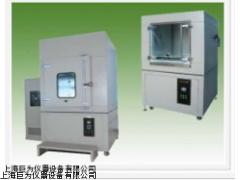 北京耐尘试验箱价格