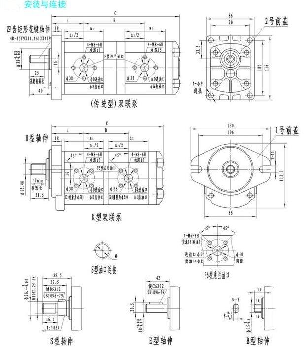 电路 电路图 电子 工程图 户型 户型图 平面图 原理图 625_706
