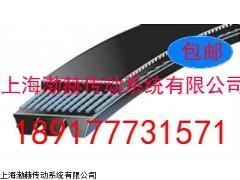 XPB2990/5VX1180传动皮带,XPB2990