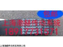 XPB3110/5VX1230工业传动,XPB3110三角带