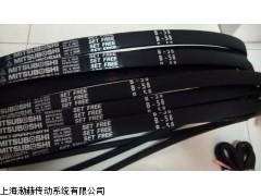 XPB4250空调机皮带,XPB4250皮带厂家
