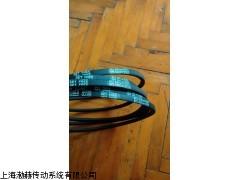 XPC3550空调机皮带,XPC3550,XPC3550