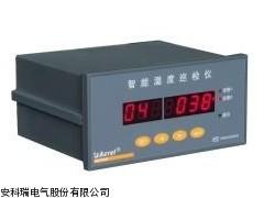 安科瑞温度控制仪ARTM-16/JC多路变压器